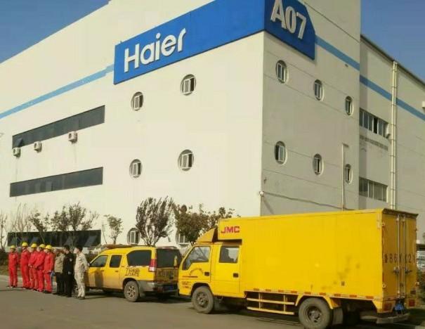 泰坤燃气深入海尔工厂开展入冬前燃气安全检测